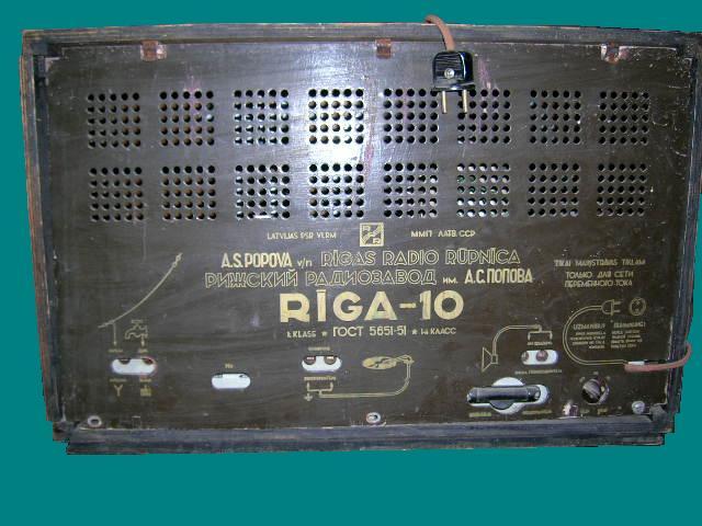 РИГА -10